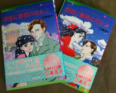 Innocence And Impropriety Manga1