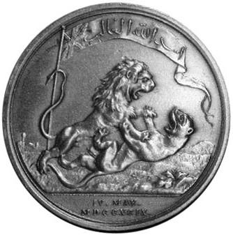 Seringapatam_Medal_obv